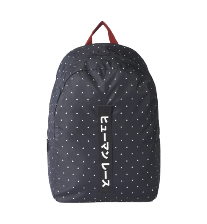 ADIDAS PHARREL WILLIAM HU BACKPACK